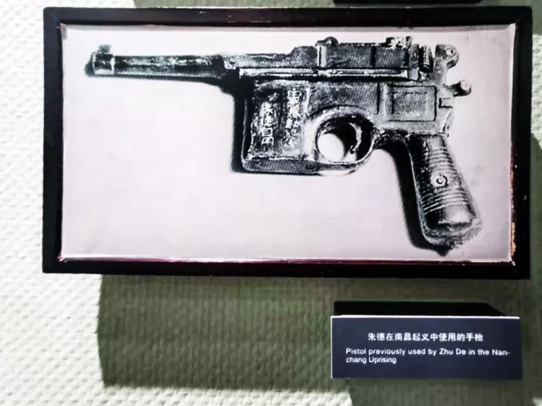 博物馆历史的手枪