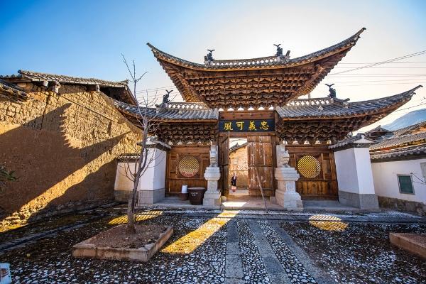 古建筑博物馆——剑川