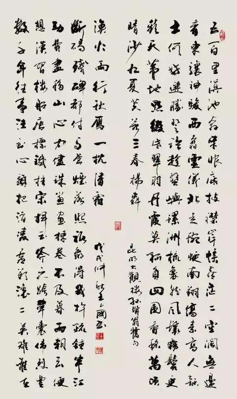 王玉国书法·大观楼长联