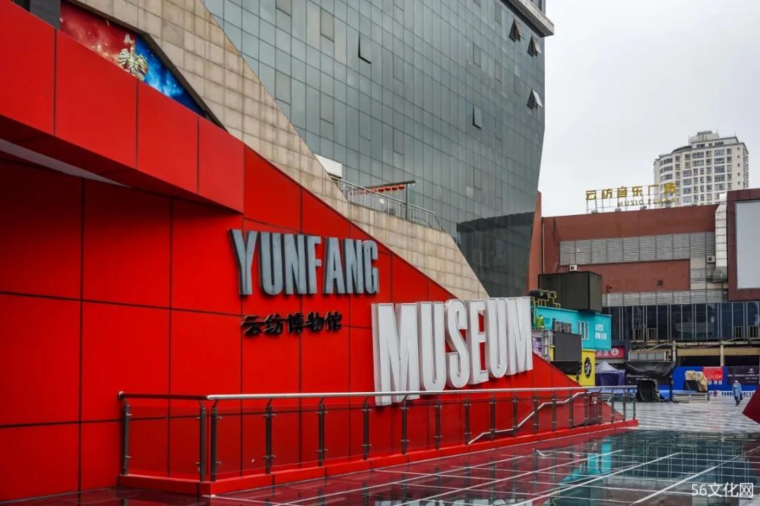 云纺博物馆