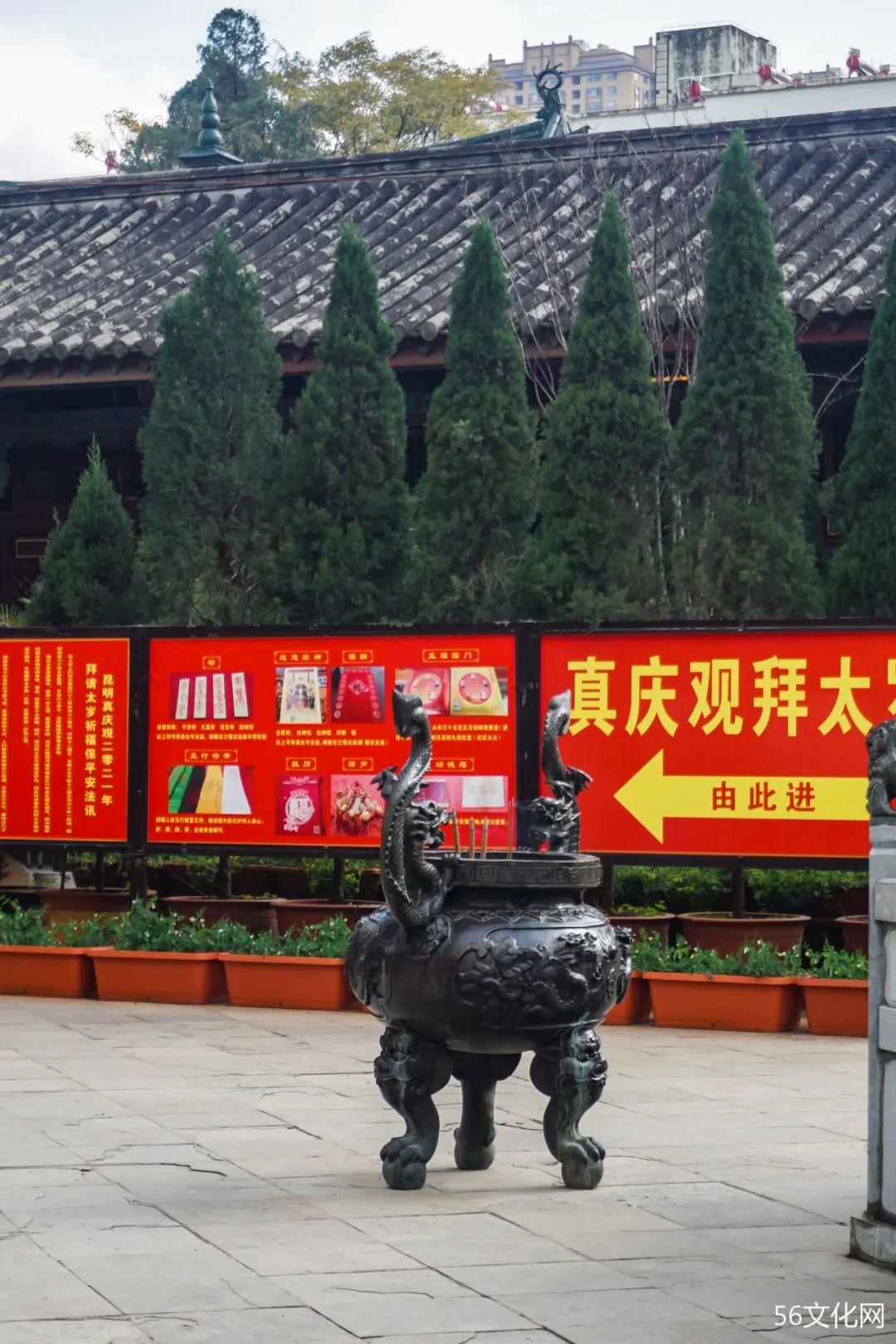 真庆观:市中心的千年古观,不只是一个宗教圣地!