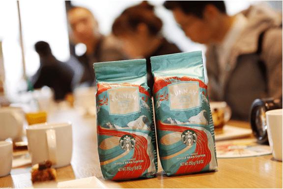 星巴克推出的云南咖啡 搜狐新闻