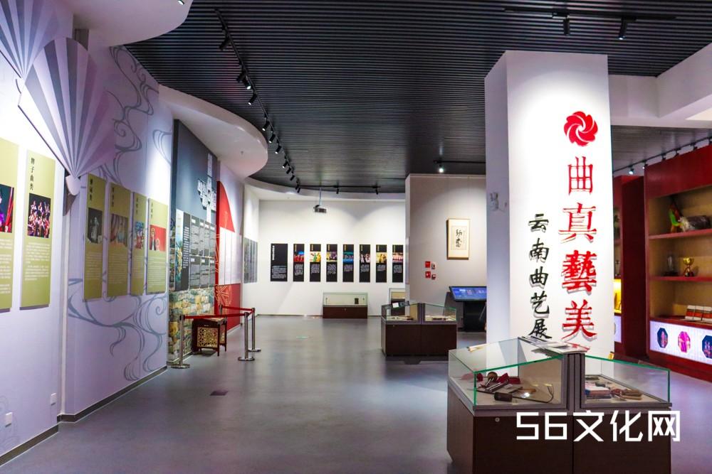 云南曲艺展厅