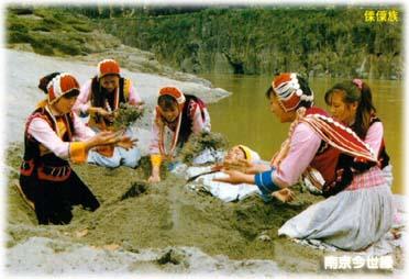 傈僳族食俗