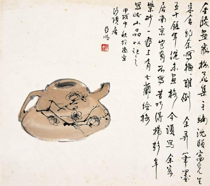 晋代茶文化