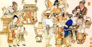 宋代茶文化