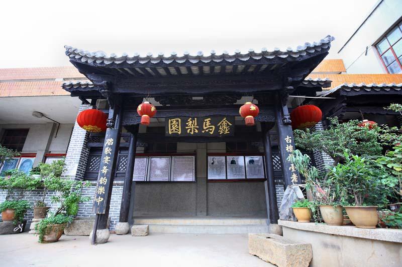 滇戏牛街庄博物馆
