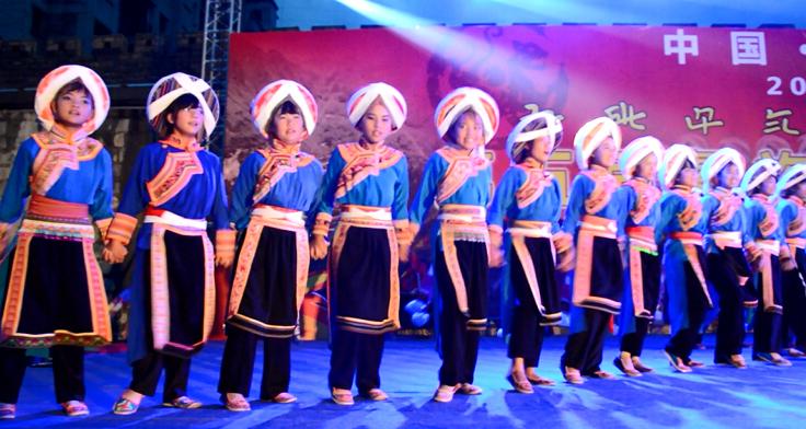 布依族舞蹈