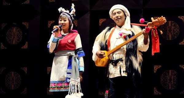 拉祜族民歌