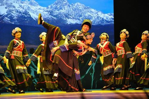 普米族舞蹈