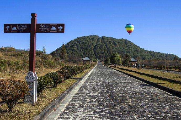 腾冲火山国家地质公园
