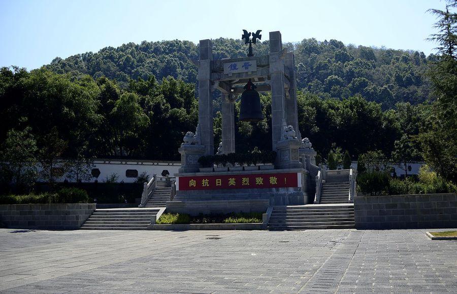腾冲国殇墓园