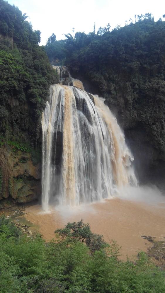 大叠水瀑布