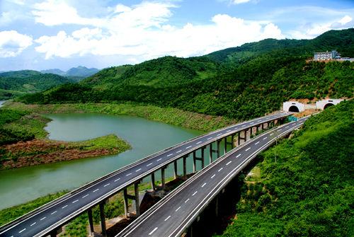新平彝族傣族自治县