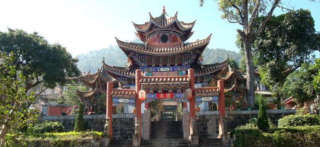 景东彝族自治县