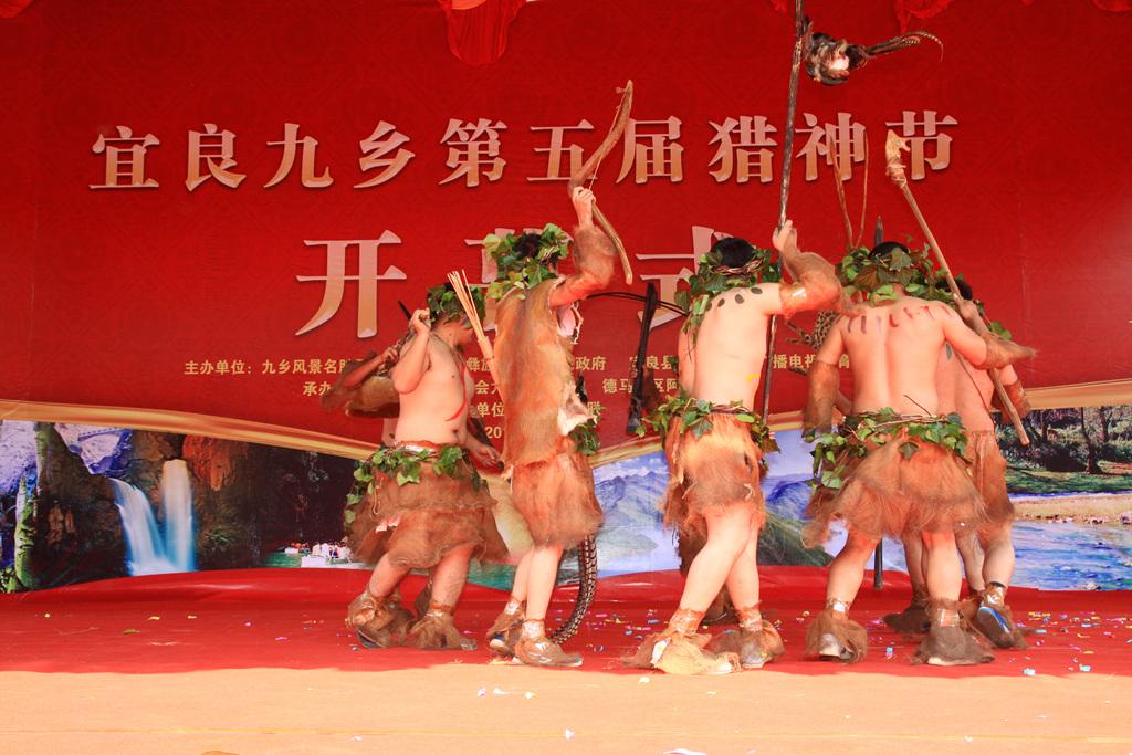 五月祭猎神节