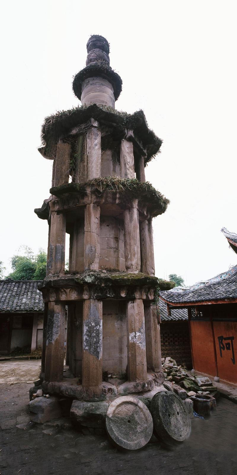 三官楼石塔