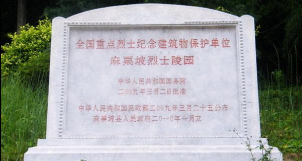 麻栗坡烈士陵园