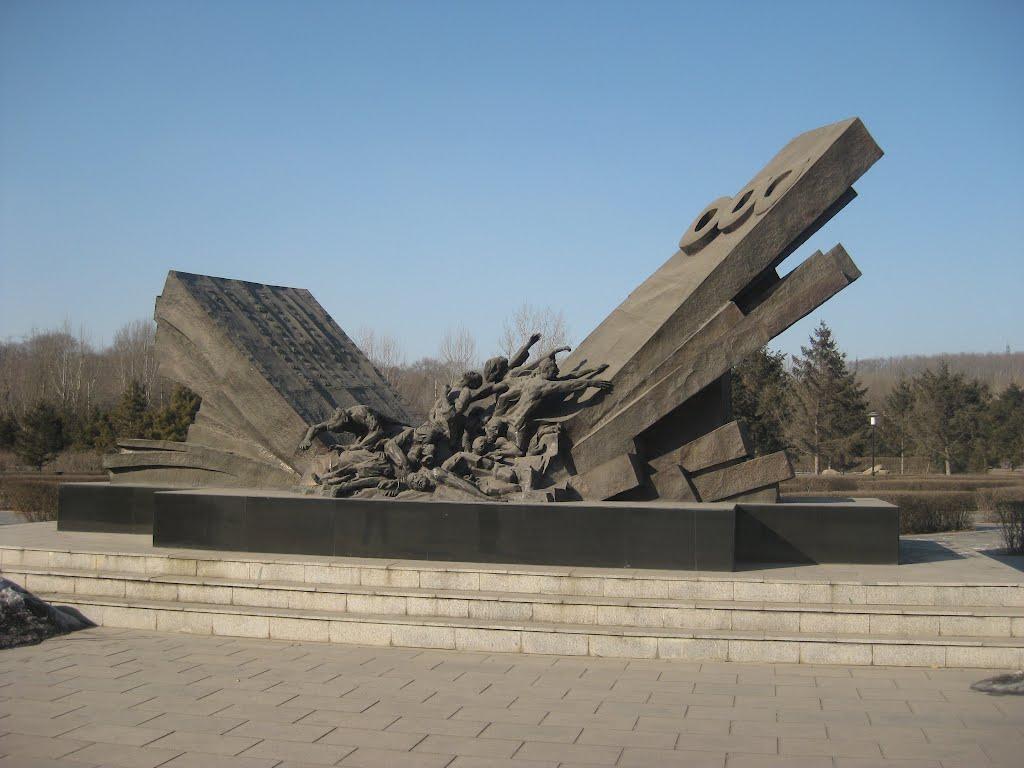 怒江驼峰航线纪念馆